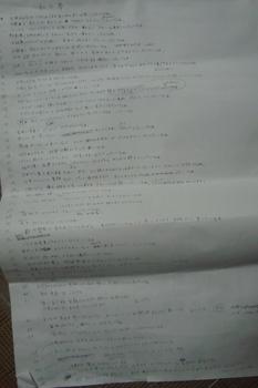 DSC08744 (427x640).jpg