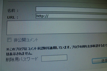 DSC09275 (640x427).jpg