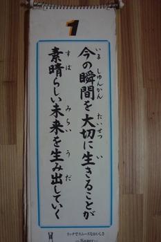 画像2011 004.jpg