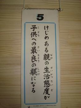 画像2011 008.jpg